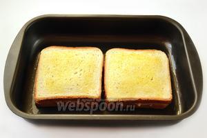 Два оставшихся кусочка хлеба кладём сверху так, чтобы сторона, намазанная горчицей, совместилась с сыром. Верхушку намазываем оливковым маслом. Запекаем при 180°C до золотистого цвета.