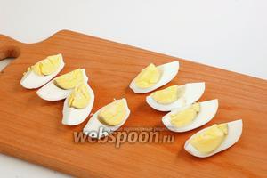 Яйца отварить, почистить и порезать дольками.