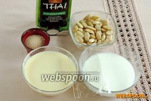 Начнём приготовление торта с крема, возьмём — цельный очищенный миндаль, ванильный сахар, сливки 25% или 35% жирности, сладкое сгущёное молоко, желатин и кокосовое молоко призводства Тайланд.