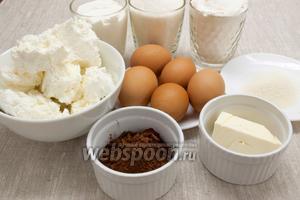 Подготовить творог, яйца, сметану 15%, муку, сахар, манную крупу, какао, сливочное масло.