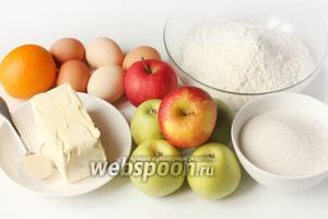Для приготовления двухслойного яблочного пирога нам понадобится пшеничная мука, сахар, яблоки небольшого размера, куриные яйца (3 желтка и 5 белков), апельсин, сливочное масло, сухие дрожжи, для посыпки коричневый или обычный сахар.
