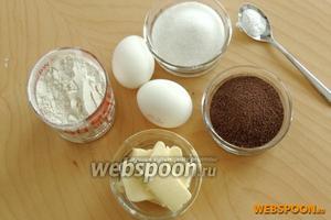 Начнём с коржа, нам понадобятся 3 яйца, мука (160 грамм), масло сливочное холодное (80 грамм), какао-порошок (4 столовые ложки), сахар (3 столовые ложки), щепотка соли и разрыхлитель (0.5 чайной ложки).