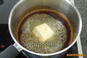 Как только сахар стал чуть коричневым, добавляем сливочное масло (80 г), растапливаем.