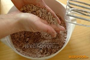 Перетрём все ингредиенты либо миксером, либо руками в рассыпчатую крошку.