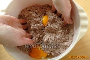 Добавим желтки и руками соединим тесто в шар, не месить.