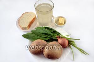 Приготовим для супа следующие ингредиенты: куриный бульон, картофель (количество зависит от размера), лук, листья шпината и щавеля в равных пропорциях (маленькие пучки), а также кусочек сливочного масла.