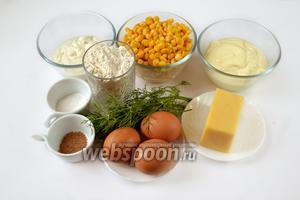 Подготовим ингредиенты для паштиды: сметану, майонез, яйца, муку, соду, кукурузу, сыр, укроп, мускатный орех.