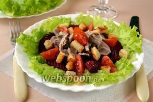 Салат со свёклой и куриными желудочками