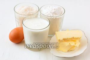 Для крема нам понадобится молоко, сахар, мука, яйцо, масло сливочное, ванильный сахар.