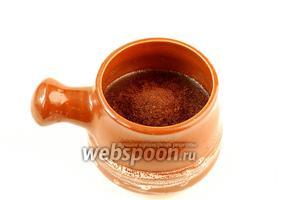В турке соединяем кофе и воду. Доводим до кипения, но не кипятим.