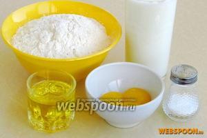 Для приготовления теста нужно взять пшеничную муку высшего сорта, яичные желтки (3 шт.), молоко, растительное масло и соль.