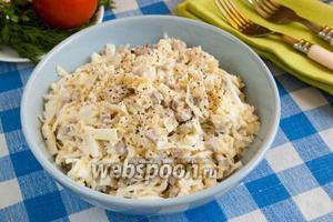 Салат с чёрной редькой и телятиной