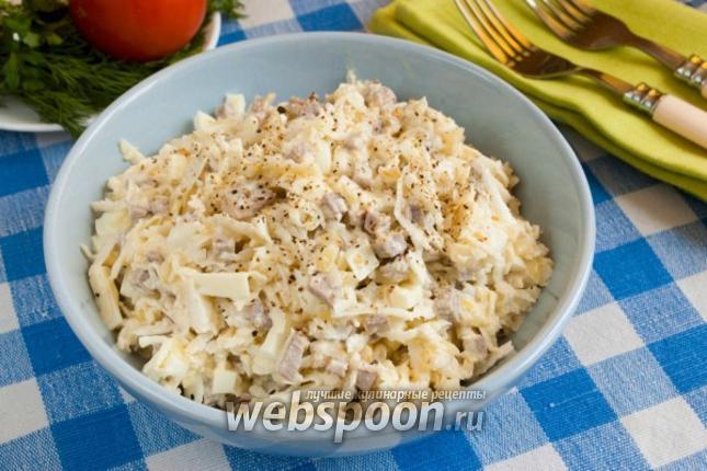 Рецепты салатов с фото пошагово черная редька
