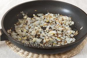 Лук репчатый почистить, нарезать небольшими кусочками и обжарить на растительном масле.