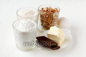 Для приготовления  орехового песочного печенья нам понадобится мука, сахар, масло сливочное, орехи, шоколад, яйцо.