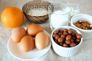 Подготовить яйца, апельсин, кокосовую стружку, сахар, муку, фундук и миндаль.