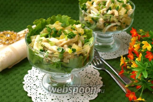 Фото Овощной салат с консервированным кальмаром