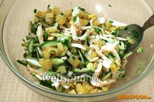 Заправить салат оливковым маслом, хорошо перемешать.