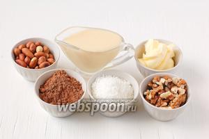 Для приготовления конфет нам понадобится сгущённое молоко, кокосовая стружка, масло сливочное, какао, арахис жаренный, грецкие орехи.