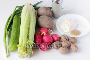 Для приготовления салата нам понадобится редис, свежий огурец, отваренный картофель «в мундирах», грецкие орехи, зелёный лук, стебли сельдерея, сметана, горчица, соль, чёрный молотый перец.