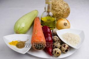 Чтобы приготовить суп, нужно взять овощи: кабачок молодой, корень сельдерея, морковь, сладкий перец, лук порей и репчатый; рис басмати, яйца перепелиные, масло оливковое, соль морскую, кипячёную воду; из специй куркуму и кориандр.