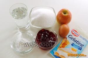 Подготовим ингредиенты: яблоки, желе из красной смородины, сахар, ванильный сахар, воду, белок и желатиновые пластины (я использую от Др.Эткер), сахарную пудру и кокосовую стружку.
