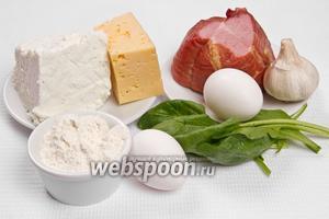 Основные ингредиенты: шпинат, яйца, ветчина, твёрдый сыр, творог, мука и чеснок.