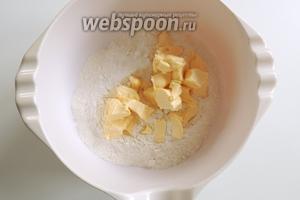 Муку просеять с щепоткой соли, затем добавить сахар и порезанное холодное сливочное масло.
