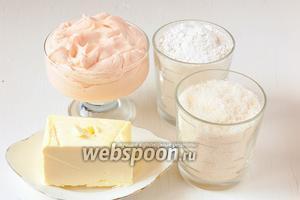 Для приготовления пирожных нам понадобится  крем из зефира , сливочное масло, сахар, мука.
