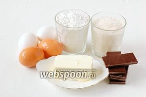 Для приготовления шоколадного бисквита нам понадобится сахар, соль, яйца, масло сливочное, шоколад чёрный, мука, разрыхлитель.