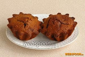 Готовые кексы вынуть из формочек и остудить.