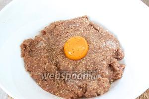 Переложить фарш в миску, добавить желток, соль, перец и пряности по вкусу.