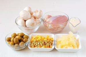 Для приготовления салата «Шанхай» нам понадобится куриное филе, консервированный ананас, шампиньоны, оливки, консервированная кукуруза, майонез.