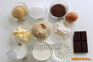 Подготовим ингредиенты: сахар, коричневый сахар, растворимый кофе, яйца (бисквит — 2 яйца + 4 белка, ганаш — 1 желток, крем — 2 желтка), муку, крошку лесного ореха (фундук), масло, сливки, молоко, растительное масло, шоколад.