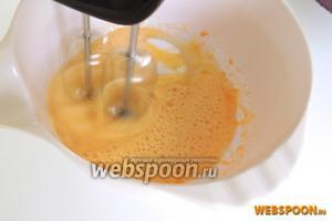 2 яйца взбиваем с 60 г сахарa до посветления массы.
