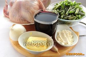 Для приготовления курицы в вине со стручковой фасолью вам понадобятся: любые части курицы, стручковая фасоль, красное вино, белый лук, сливочное масло, мука, смесь специй хмели-сунели, чеснок и соль по вкусу.