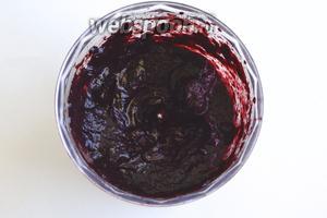 Разотрите блендером чернику в пюре, добавив 2-3 ст. л. черничного сока.