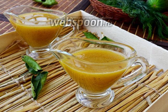 Кисло сладкий соус к салату рецепт