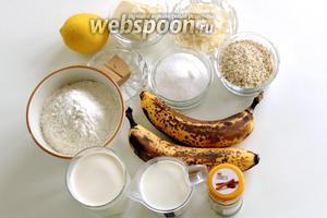Подготовим  ингредиенты для теста: мука, дрожжи, масло, сахар, молоко и цедра лимона; и для начинки: миндаль, бананы, сливки 35% жирности.
