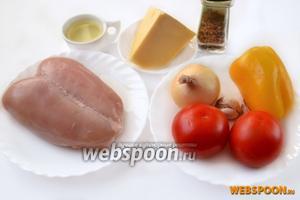 Для приготовления кесадии нам понадобятся следующие ингредиенты: кукурузные лепёшки тортильи, курица, помидоры, сладкий перец, лук, чеснок, сыр, подсолнечное масло, смесь мексиканских приправ (кумин, паприка, сушёный лук и чеснок, орегано, кайенский перец, перец чили, черный перец), соль, зелень.