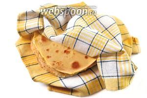 Готовые тортильи складываем на полотенце и накрываем другим его концом. Употребляем горячими.