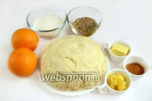Для приготовления пирога нам нужно  тесто «холодного» приготовления , апельсины для цедры и сока, сахар, корица, очищенные семечки, мёд, сливки, сливочное масло.