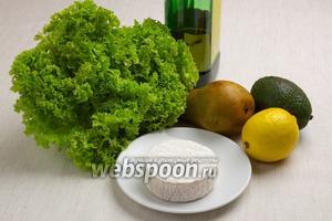 Для приготовления салата возьмём сыр камамбер, зелёный салат, сладкую сочную грушу, авокадо, оливковое масло и лимон.