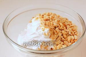 Соединить взбитые белки и подготовленный арахис.