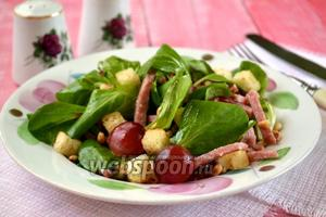 Салат с корном, сервелатом и виноградом