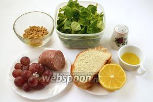 Для салата нам понадобятся розетки корна, варено-копчёный сервелат, виноград, ломтики белого хлеба на сухарики, кедровые орешки, оливковое масло, лимонный сок, перец.