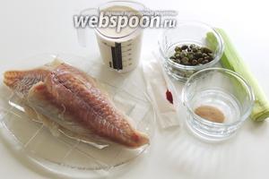 Поготовим ингредиенты: филе лосося, сливки любой жирности (но чем жирнее, тем вкуснее), пакетик шафрана 125 мг, лук-порей, крахмал или загуститель для соусов и каперсы.