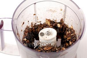 Измельчить с помощью кухонного комбайна таким образом, чтобы оставались кусочки орехов и чернослива.