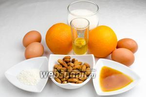 Чтобы приготовить торт, нужно взять миндаль, апельсины, яйца, разрыхлитель, ванилин, сахар, соль; для украшения и покрытия торта взять апельсины (понадобится только кожура), ликёр, абрикосовый конфитюр.