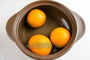 Апельсины тщательно вымыть щёткой, сложить в кастрюлю, залить холодной водой. Варить в течение 35-40 минут.
